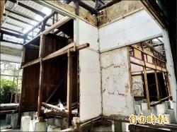 原水交社宿舍群修護 今年目標3棟