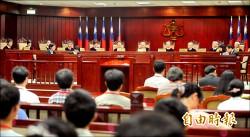 324同婚釋憲辯論 憲法法庭將直播