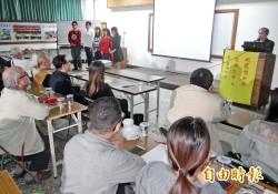 王明仁談地震預測 怨氣象局否定
