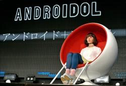 日發表互動式人形機器人