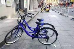 中國共享單車上線不到30天 丟失率近8成收攤