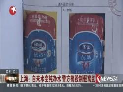 喝起來怪怪的? 中國桶裝水竟來自廁所自來水