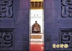 文化部推動 中正紀念堂轉型