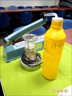 毒咖啡包 家庭工廠製造