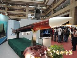 看問題》中國1500枚飛彈對台 我飛彈攻守比例應調整
