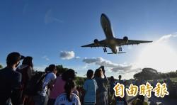 松山機場擬擴增安全區 賞機秘境將納入管制區