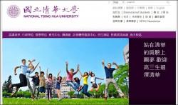 大學繁星放榜 錄取率62.78%創新高