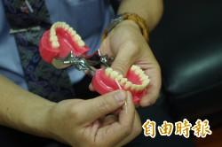 醫病》缺牙不補  牙醫:後患無窮