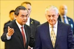 提勒森︰美中將合作 促北韓棄核