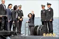 潛艦國造 紅區裝備仰賴外援