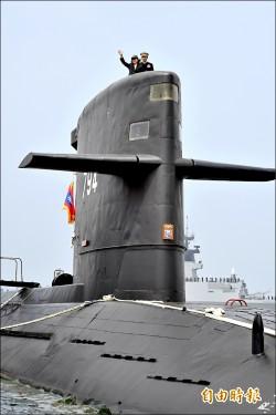 潛艦國造啟動 8年下水