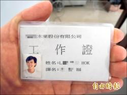 女兒15歲瞞不住... 黑戶移工自首 盼當台灣人