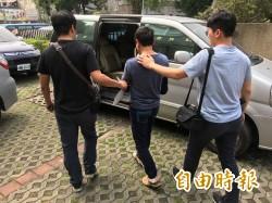 逮捕毒品通緝犯 警對空鳴槍嚇阻嫌犯