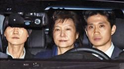 朴槿惠收押 南韓前總統第3人