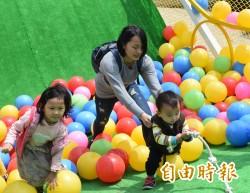 竹市「風的運動場」開幕 孩童追趕跑跳!