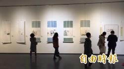 37歲畫家林子夷返鄉處女秀 一償其父遺願