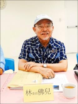 「台灣推理小說第一人」77歲林佛兒辭世