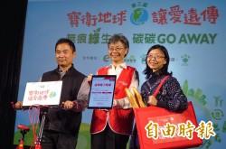 遠傳攜手環資、主婦聯盟 共推綠計畫