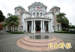 郭瑤琪案監院籲提非常上訴 最高檢:收到報告再研議