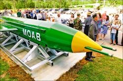 美炸彈之母 轟阿富汗IS