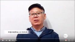 中國異議人士張向忠脫團 將尋政治庇護