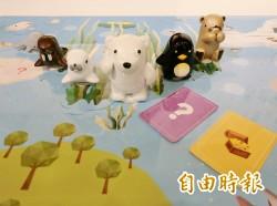 認識台灣海洋生態 這款桌遊5月後上市