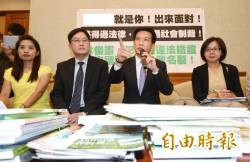 補教名師公司遭爆屢贏政府標案   林俊憲:收買評委