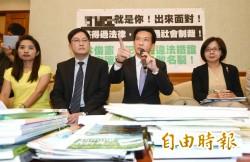 林俊憲爆料 補教名師涉嫌收買評委取得標案