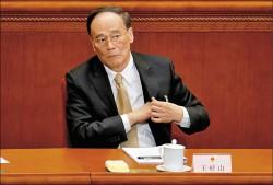 中國反貪舵手王岐山 被爆加州買1.6億豪宅