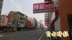 台南補習班發聲明:如無的放矢「依法捍衛商譽」