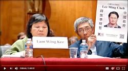 林榮基促中國釋放李明哲