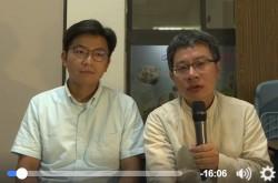 36席缺4席 本屆竹縣議會將出現史上缺額最高紀錄