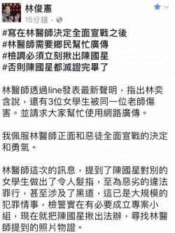 林奕含父親心情煎熬起伏 林俊憲:檢警應該先行動
