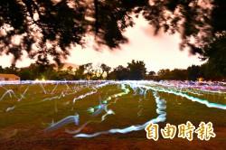 300人齊聚衛武營 以手機編織聲光藝術風景