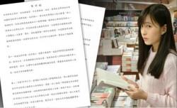 陳星神隱10幾天首發聲明 「曾與林奕含交往2個月」