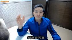 谷阿莫轉型創作歌手  受邀音樂節同台韓星Rain