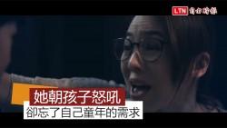 滿滿正能量!星國感人微電影 席捲台灣社群網路