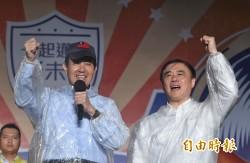 國民黨主席今改選 吳洪郝激戰