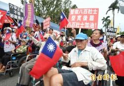 反年改團體讚扁 要蔡英文下台