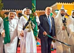 川普促穆斯林國家 團結孤立伊朗
