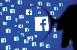 什麼文該刪? 臉書編審內規解密