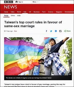 釋憲挺同婚 外媒讚亞洲第一