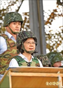 二度視導漢光 蔡英文:我是國軍最大靠山