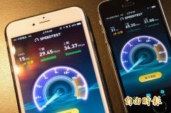 4G開通滿3年 用戶將破2千萬