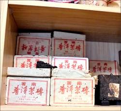 中國普洱茶磚 驗出禁用43年DDT