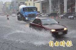 梅雨鋒面籠罩全台 6/4停班課資訊(不斷更新)
