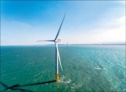 輸電基建趕不及 裝置容量減7成 離岸風電改競標制