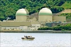 輻射物質外洩 日5人被污染