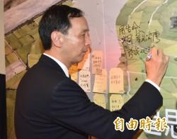 追思齊柏林  府中15舉行《看見台灣》特映會