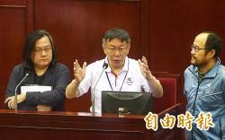 北農600名員工  韓國瑜被爆免考試進用逾200人